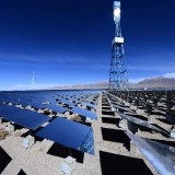 CSP plant in Qinghai (Source: ChinaDaily