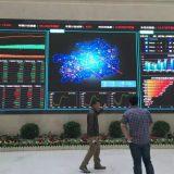 Guizhou trading platform